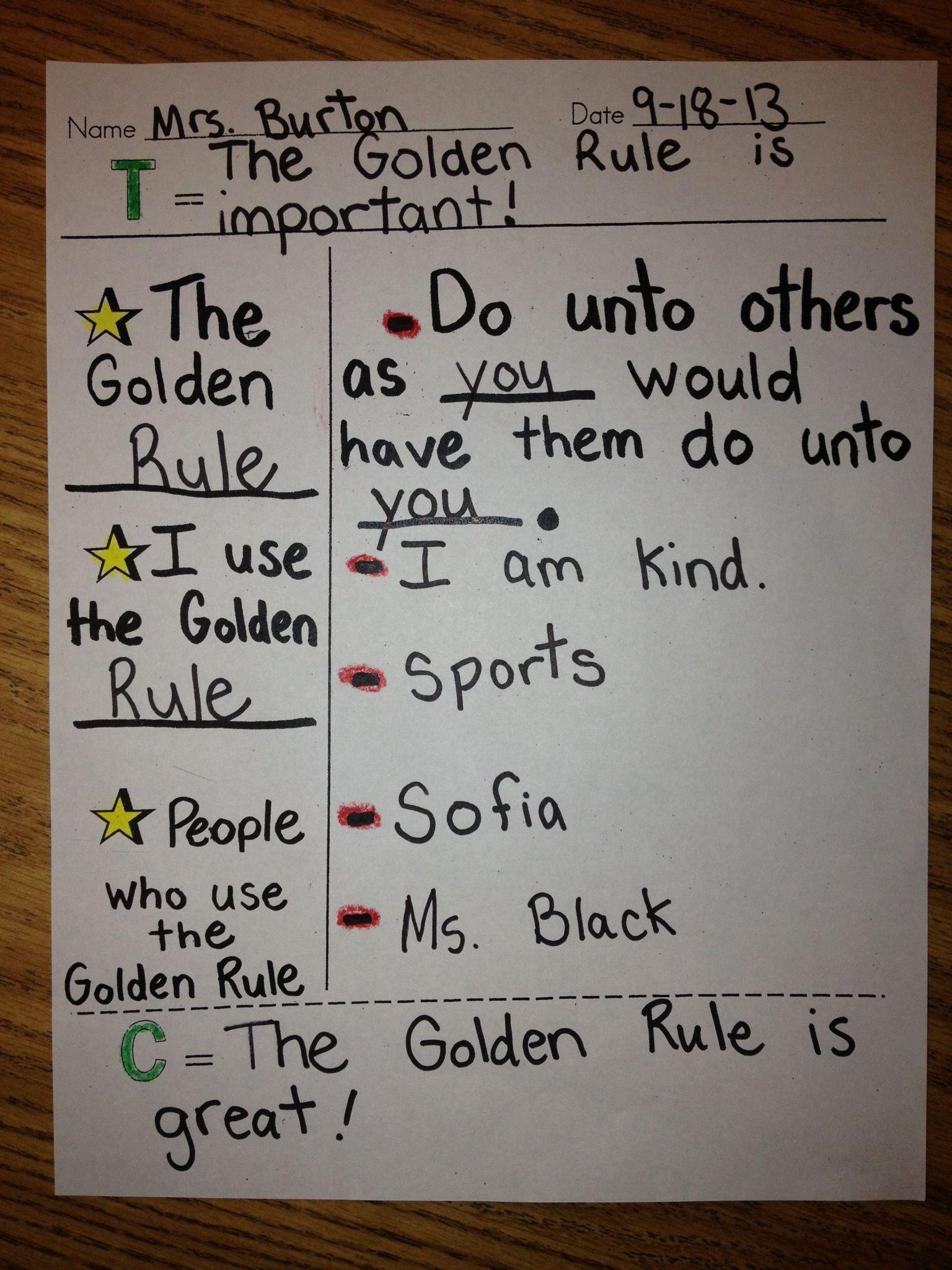 First Grade Social Studies Lesson The Golden Rule Quot T