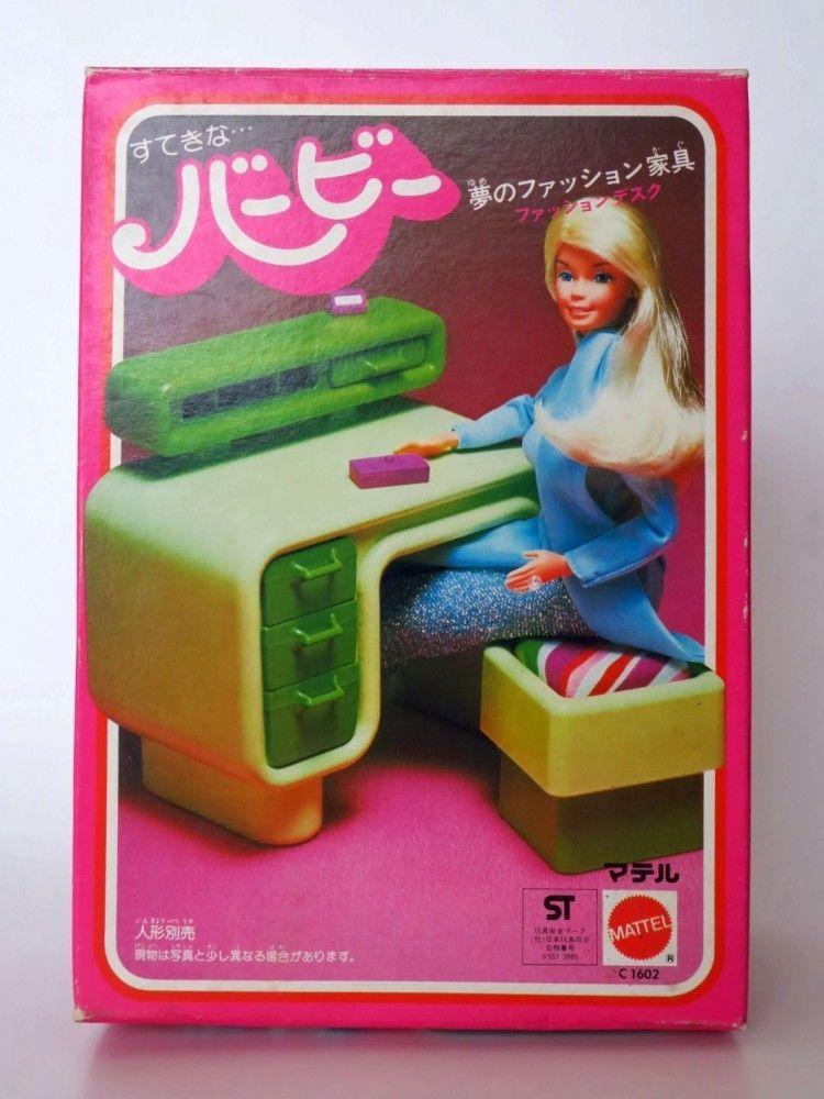 Vintage Barbie Dream House Furniture Desk Japanese Package Mint in Box #Mattel