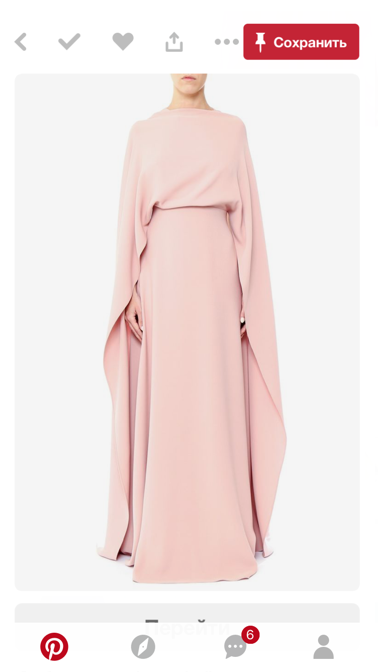 Pin by nelia naldi on pink pinterest abayas gowns and modest