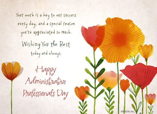 Admin Pro Day 2017 Ecards Happy Administrative Professional Day 2017 Greetings Administrative Professional Day Administrative Professional Administrative Day