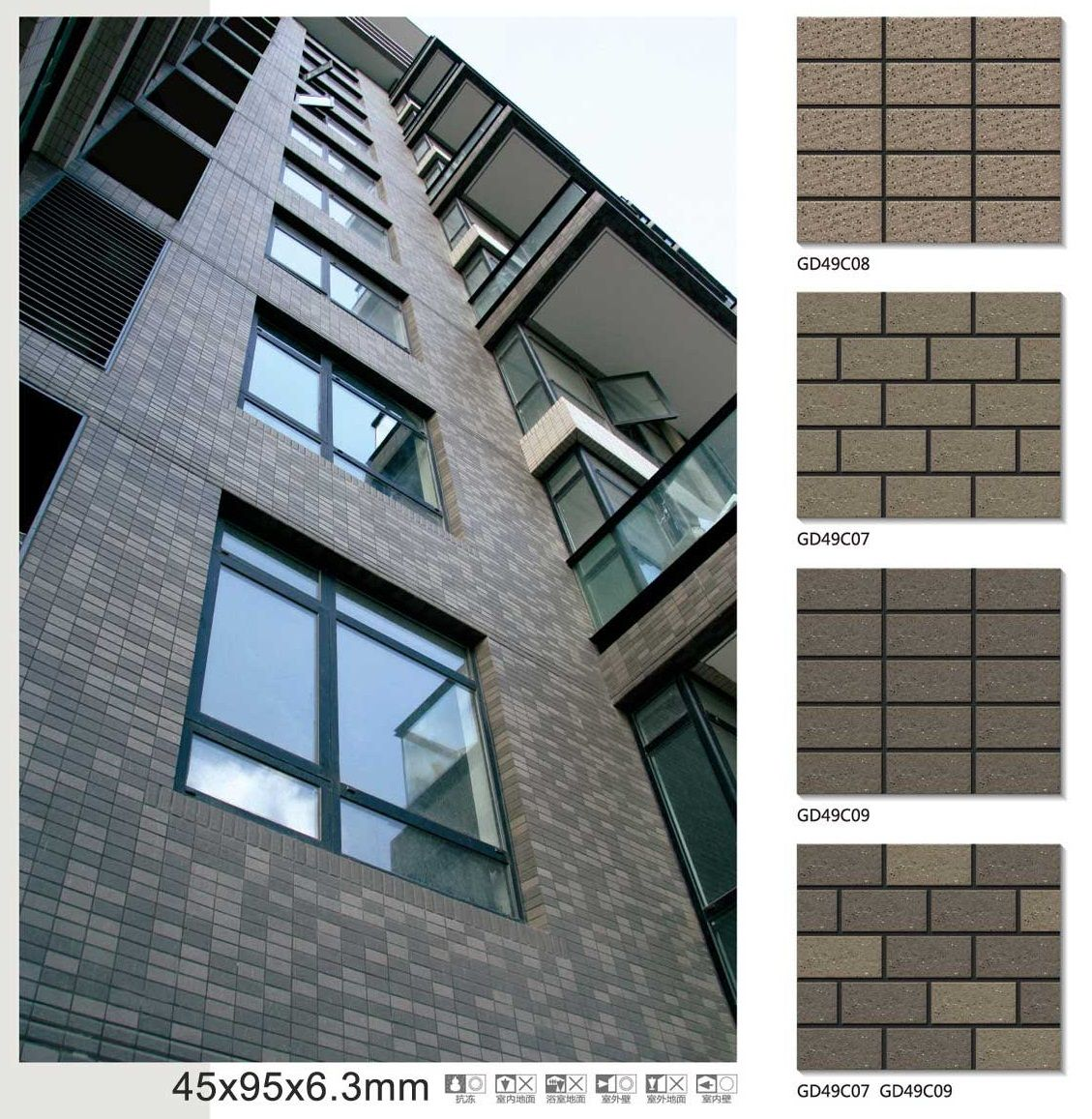 Small Size Exterior Wall Tiles 45x95mm Appliance Commercial