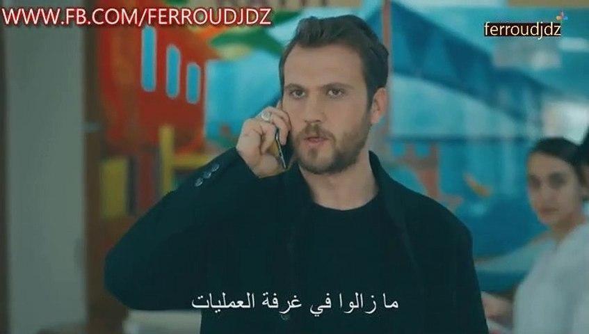 المسلسل التركي الحفرة الحلقة 259 مدبلجة بالعربية Fictional Characters Character John