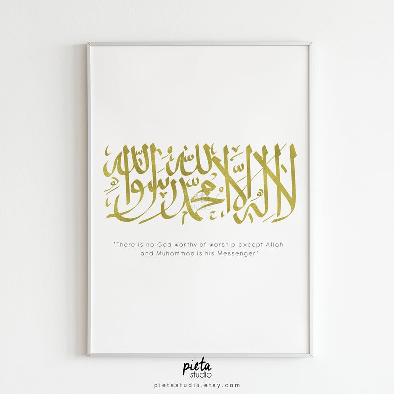 La Ilaha Illallah Arabic Calligraphy With Words In Gold Foil Effect Tawhid Wall Art Muslim Nursery Print Islamic Simple Minimalist Modern In 2021 Calligraphy Wall Art Nursery Prints Calligraphy Words