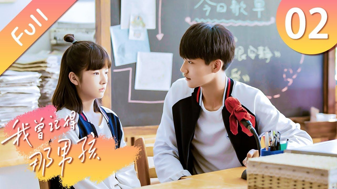 Recap: Remember My Boy (2021) Episode 2
