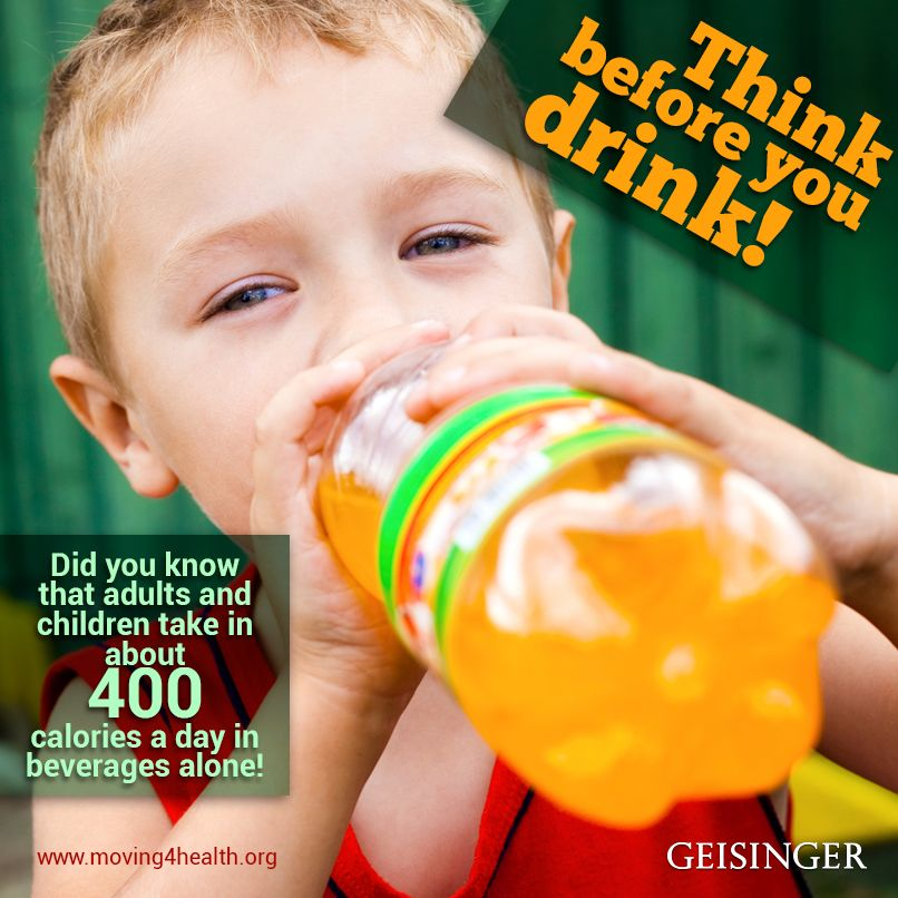 Did you know that children and adults take in about 400