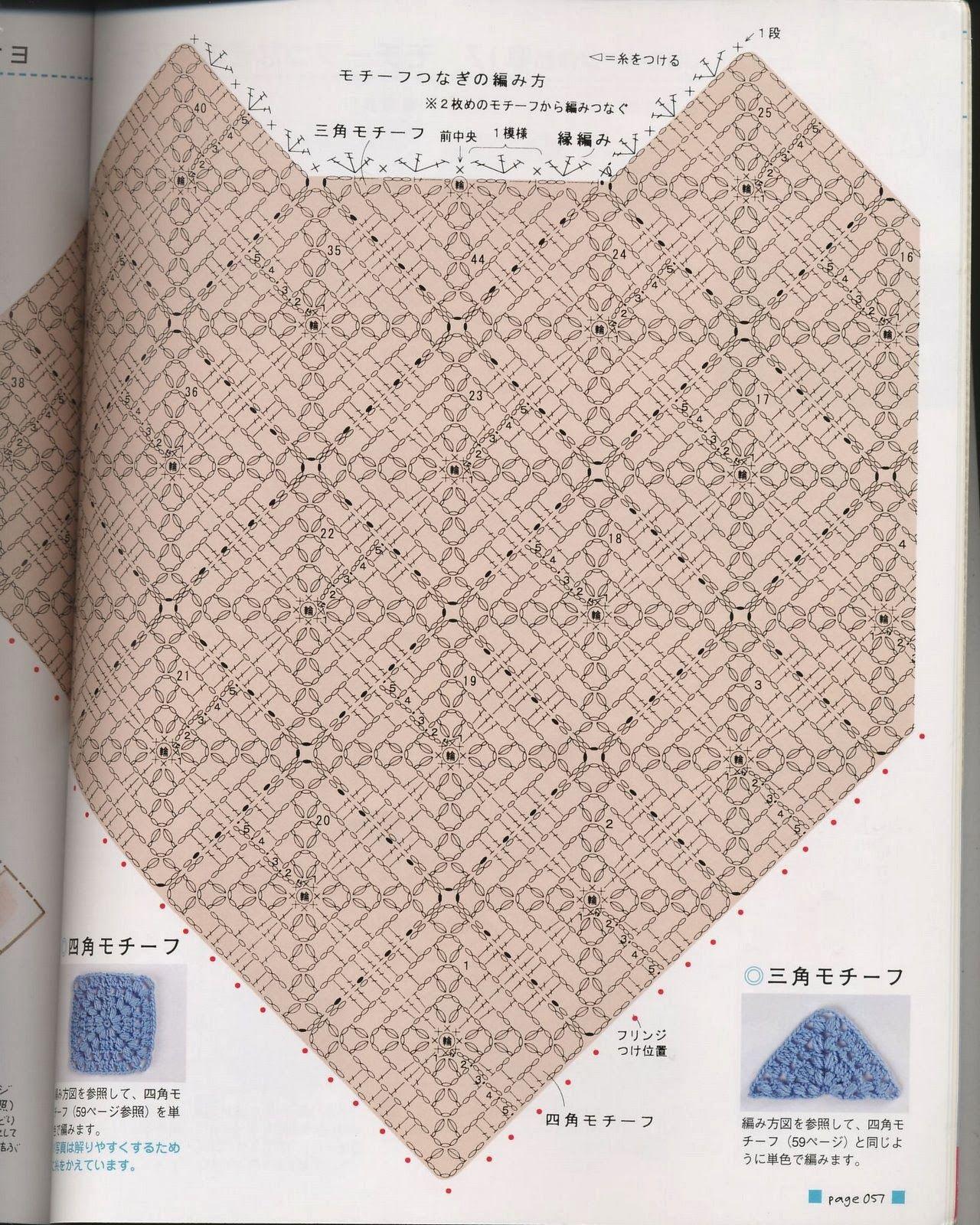 Inspirações de Croche com Any Lucy: Xale | шали | Pinterest