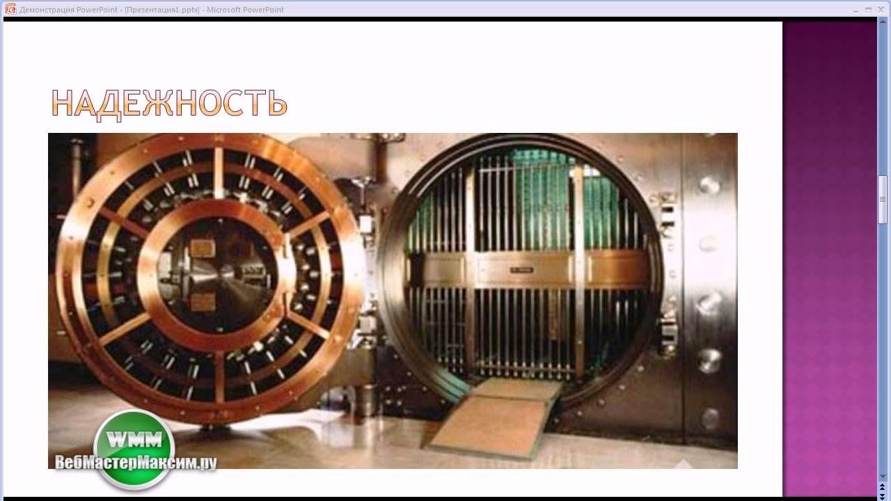 форекс дилеры в россии