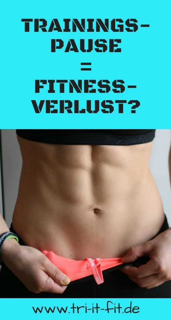 Training break: You lose your shape so quickly! - tri-it-fit.de -  #fitness #trainingspause #dayoff...