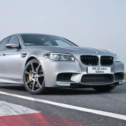 Yesterday BMW Unveiled A New Limited Edition M Model. The BMW Jahre Comes  To Celebrate 30 Years Since The First BMW Model Came To Market.