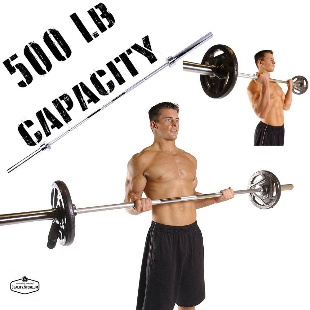 Olympic Weight Lifting Bar 7ft 7 Foot 86 Inch 2in For 500lb Weights Plates Gym Cap