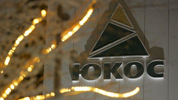 Gerecht? EGMR verurteilt Russland zu 1,9 Mrd. Euro wegen Verstaatlichung des kriminellen Yukos-Konzerns  Der Europäische Gerichtshof für Menschenrechte (EGMR) verlangt von Moskau eine Zahlung von 1,9 Milliarden Euro an frühere Aktionäre der vom verurteilten Steuerhinterzieher Michail Chodorkowski aufgekauften Yukos-Holding, die von der Russischen Föderation infolge krimineller Umtriebe verstaatlicht wurden war.