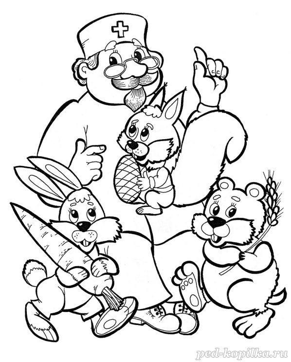 раскраска для детей к сказке доктор айболит корней