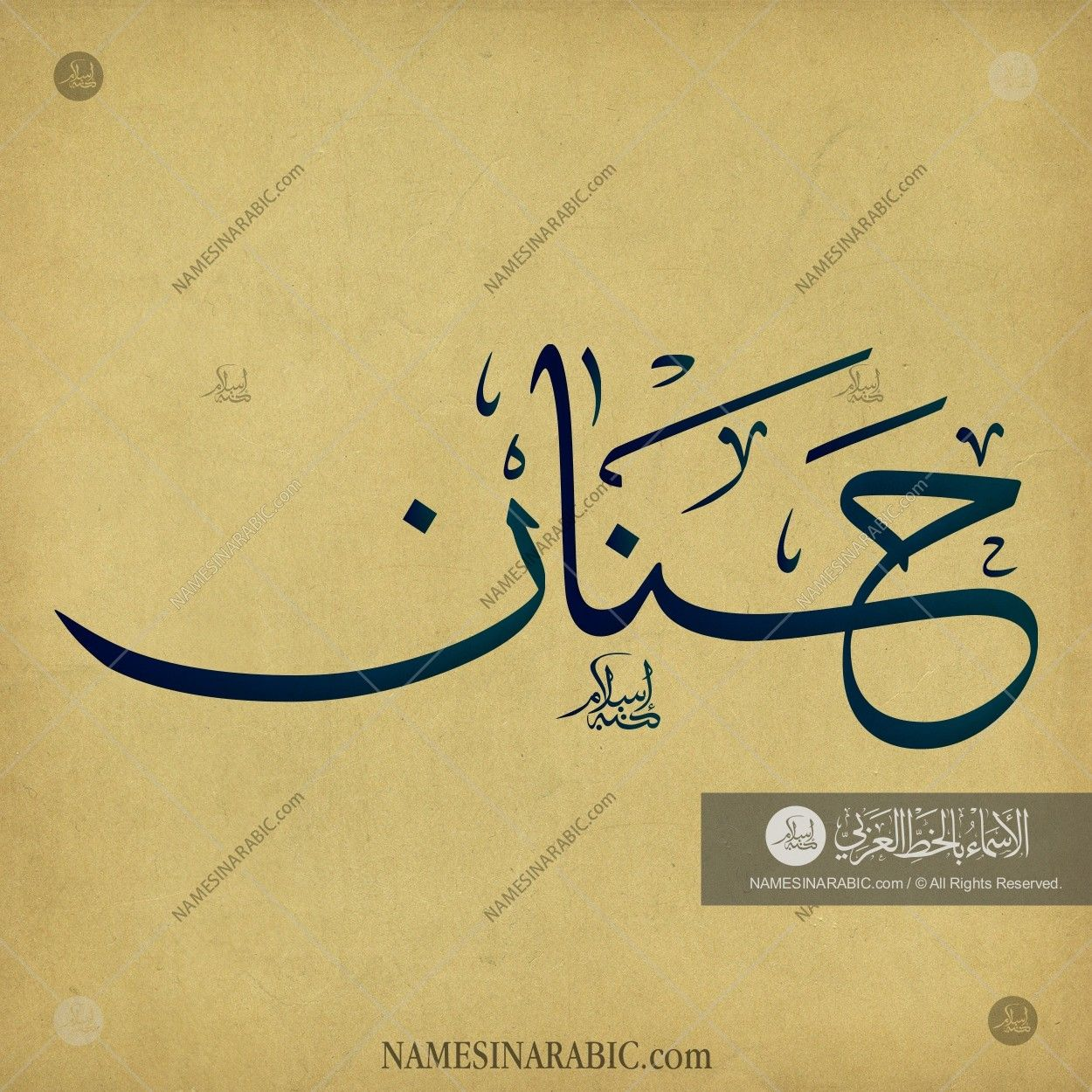 Hanan حنان Names In Arabic Calligraphy Name 3330 Calligraphy Name Calligraphy Arabic Calligraphy