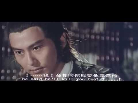 A ESPADA PERDIDA 1977 (Artes Marciais) Tien Peng , Wang Ping - Legendado...