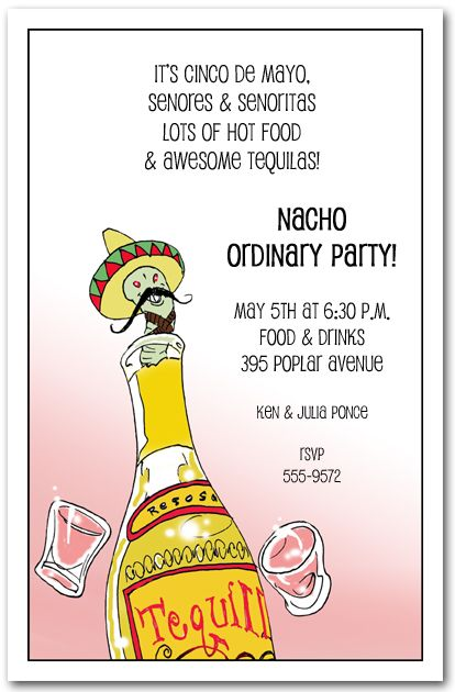 tequila worm party invitations for cinco de mayo party