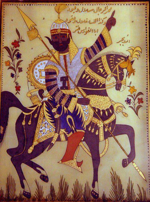 Articles A Propos De Science Culture Civilisation Inventions Islamique Sur Histoire Islamique Civilisation Art Fille Noire Art Islamique