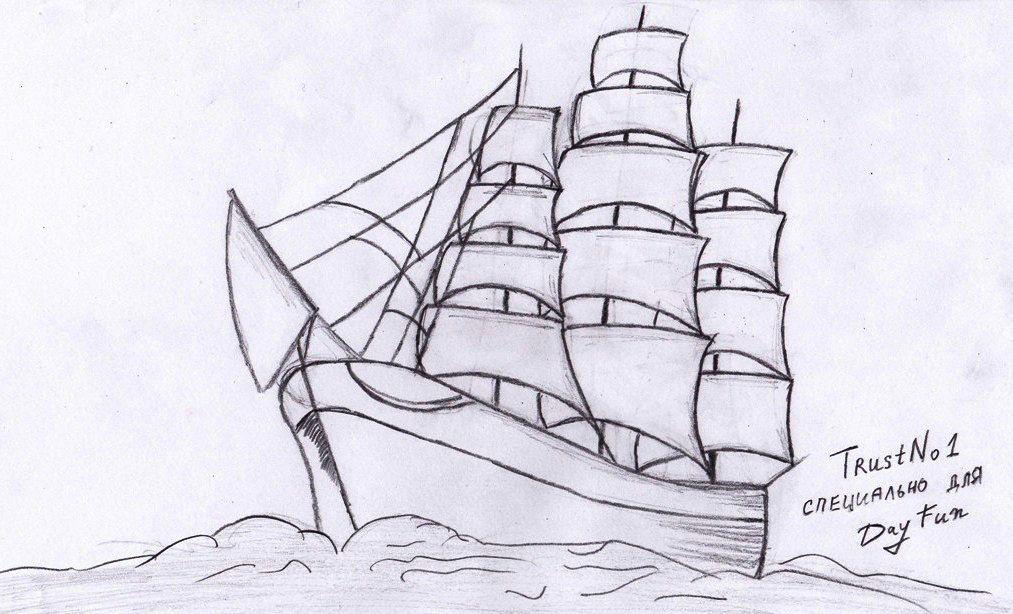 Картинки алые паруса корабль нарисованные