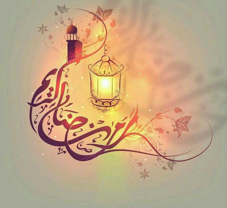 The Most Beautiful Collection Of Ramadan Images Ramadan Images Ramadan Mubarak Wallpapers Ramadan Lantern