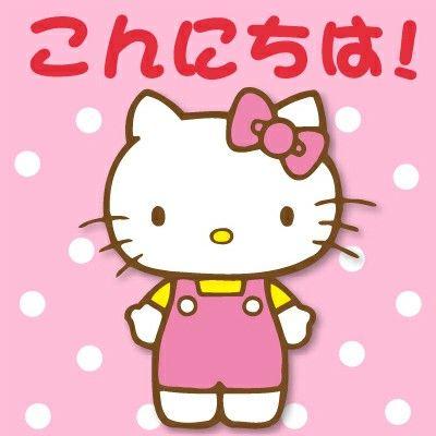 """So cute! It says, """"Hello!"""" Hello kitty, Kitty, Ipad"""