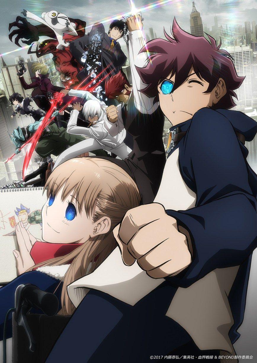 New visual for season 2 of Kekkai Sensen (Blood Blockade
