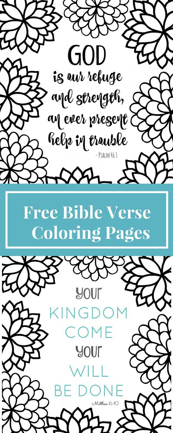 Free Printable Bible Verse Coloring Page | Bible Journaling ...