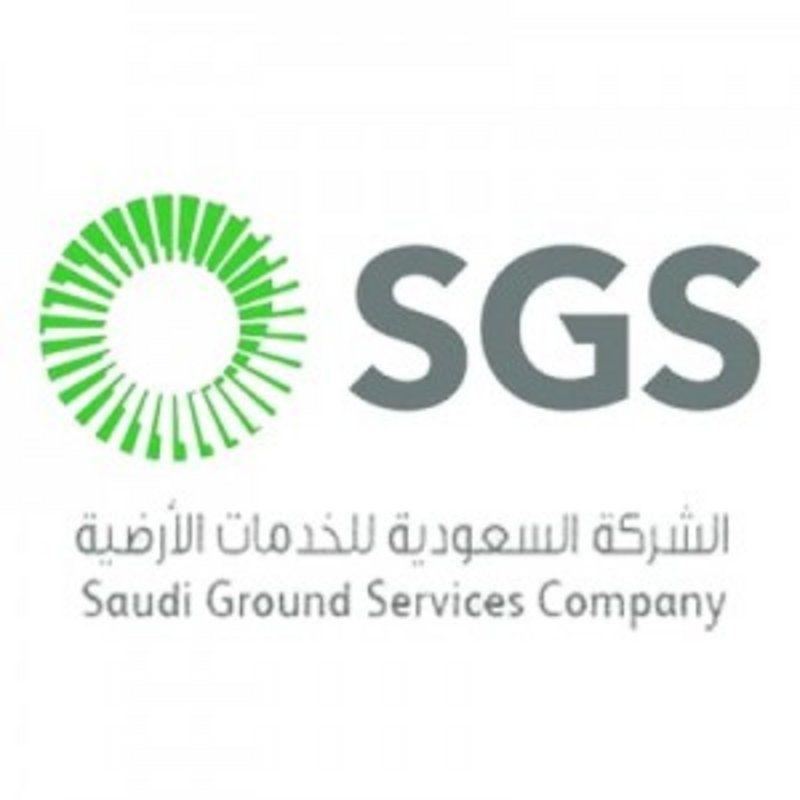 الشركة السعودية للخدمات الأرضية توفر وظيفة إدارية شاغرة لحديثي التخرج عبر موقعها الإلكتروني بوابة التوظيف للعمل ب Tech Company Logos Company Logo Vimeo Logo