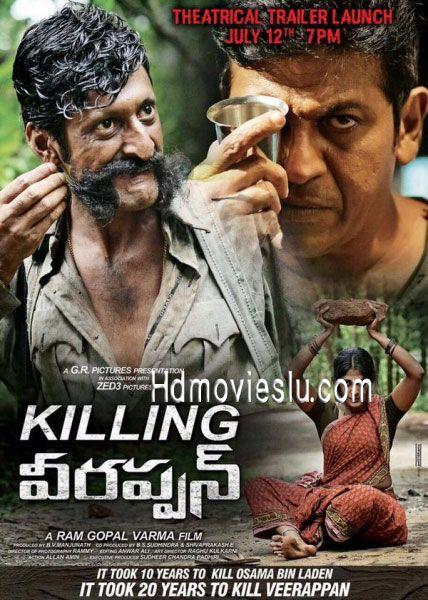 Telugu movie veerappan mp3 songs download by ruifloortesu issuu.