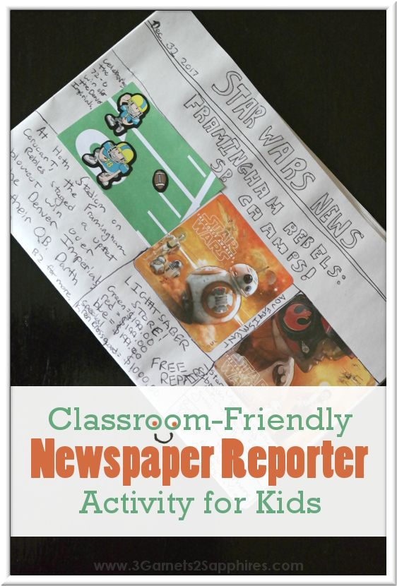 How To Make Newspaper Reporter Activity Goodie Bags Plus