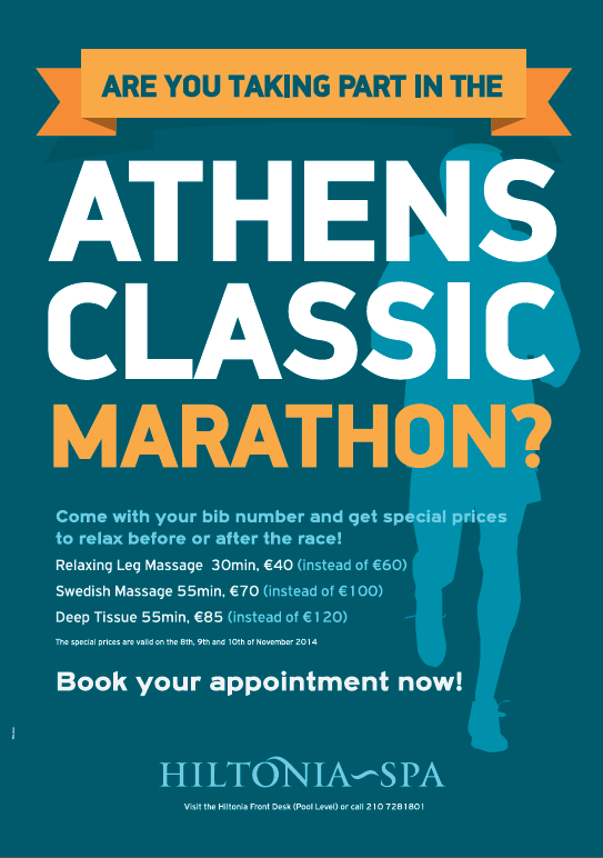 You tried hard and you deserve it! Special offer for all the marathoners!