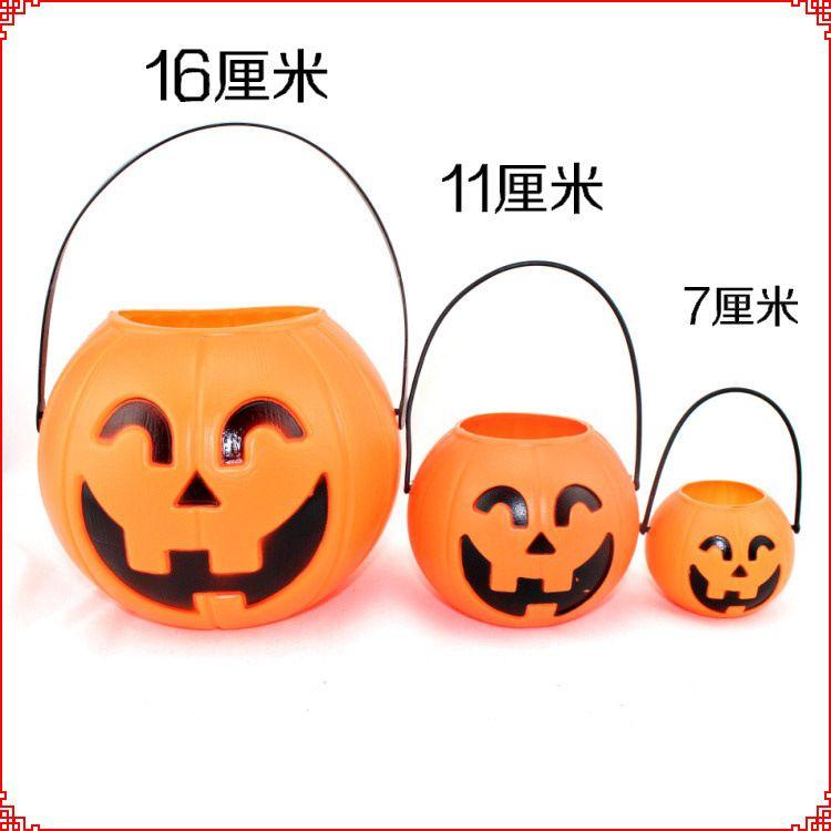 Картинки по запросу halloween bucket | Тыква на хэллоуин ...