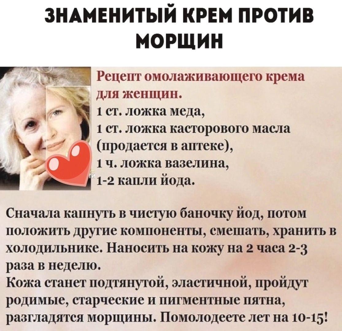 Fotografii Na Stene Soobshestva Produkty Dlya Lica Vitaminy Dlya Volos Uprazhneniya Dlya Lica
