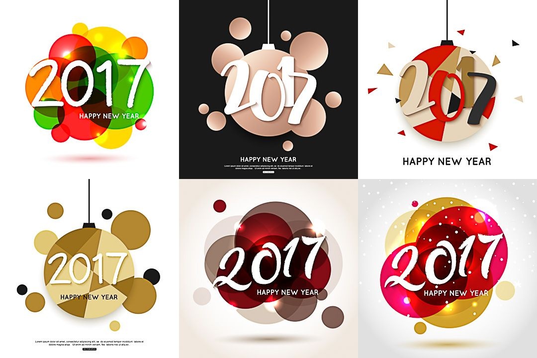 2017 new year backgrounds vector free vector art