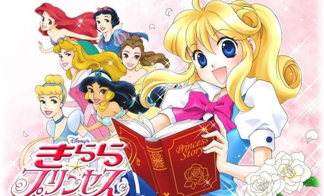 Shōjo and Disney Magic Collide With Kilala Princess