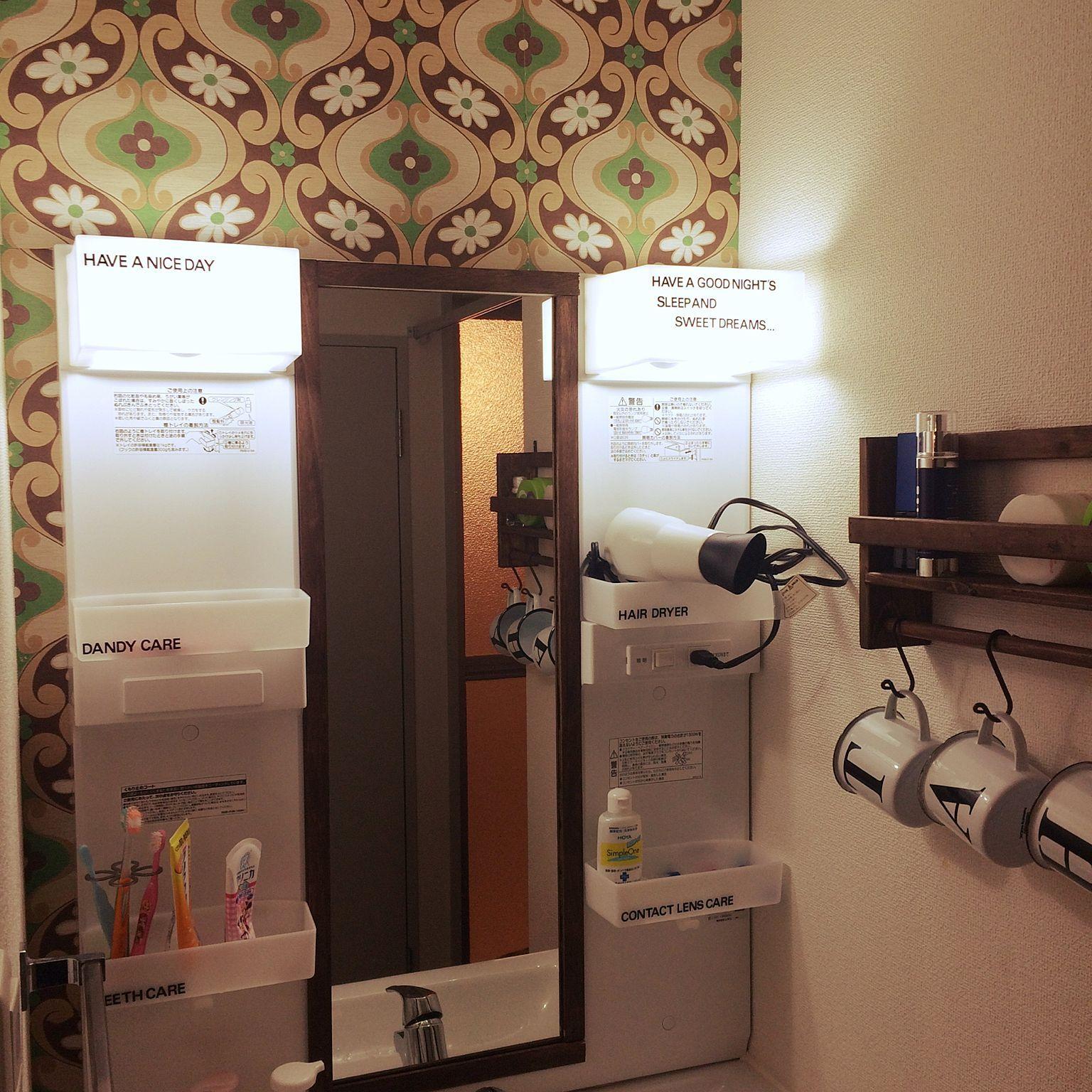 賃貸でも諦めない 洗面台が驚くほど素敵になるリメイク術 洗面台