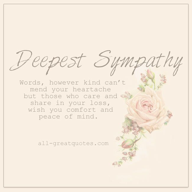 share beautiful free sympathy cards with heartfelt caring messages greetings pinterest sympathy cards condolences and deepest sympathy - Deepest Sympathy Card