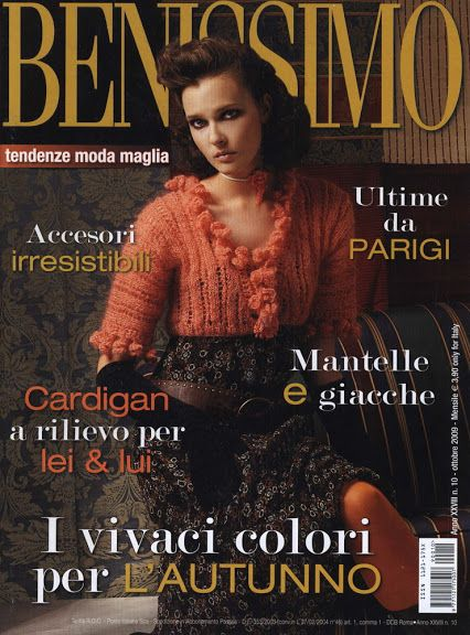 Benissimo 10 2009 - 珠2 珍 - Picasa Web Albums
