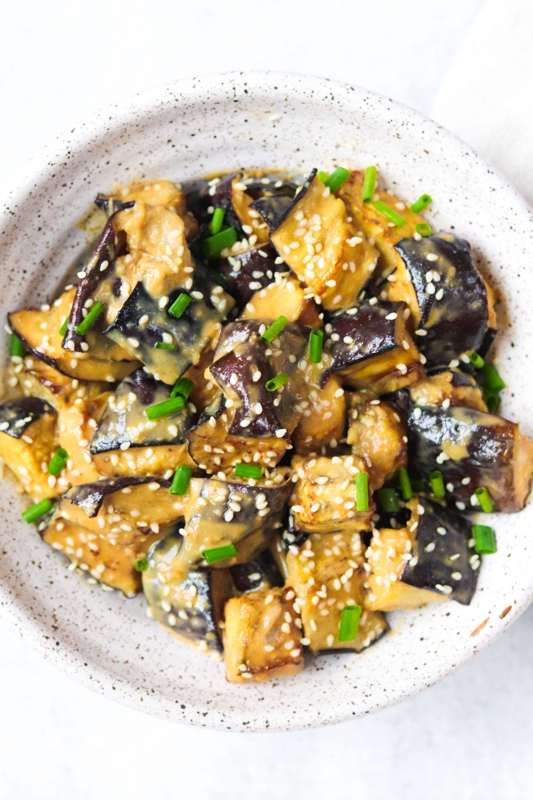Miso Sesame Ginger Eggplant Vegan Gluten Free Daisybeet Recipe In 2020 Ginger Recipes Eggplant Recipes Eggplant Dishes