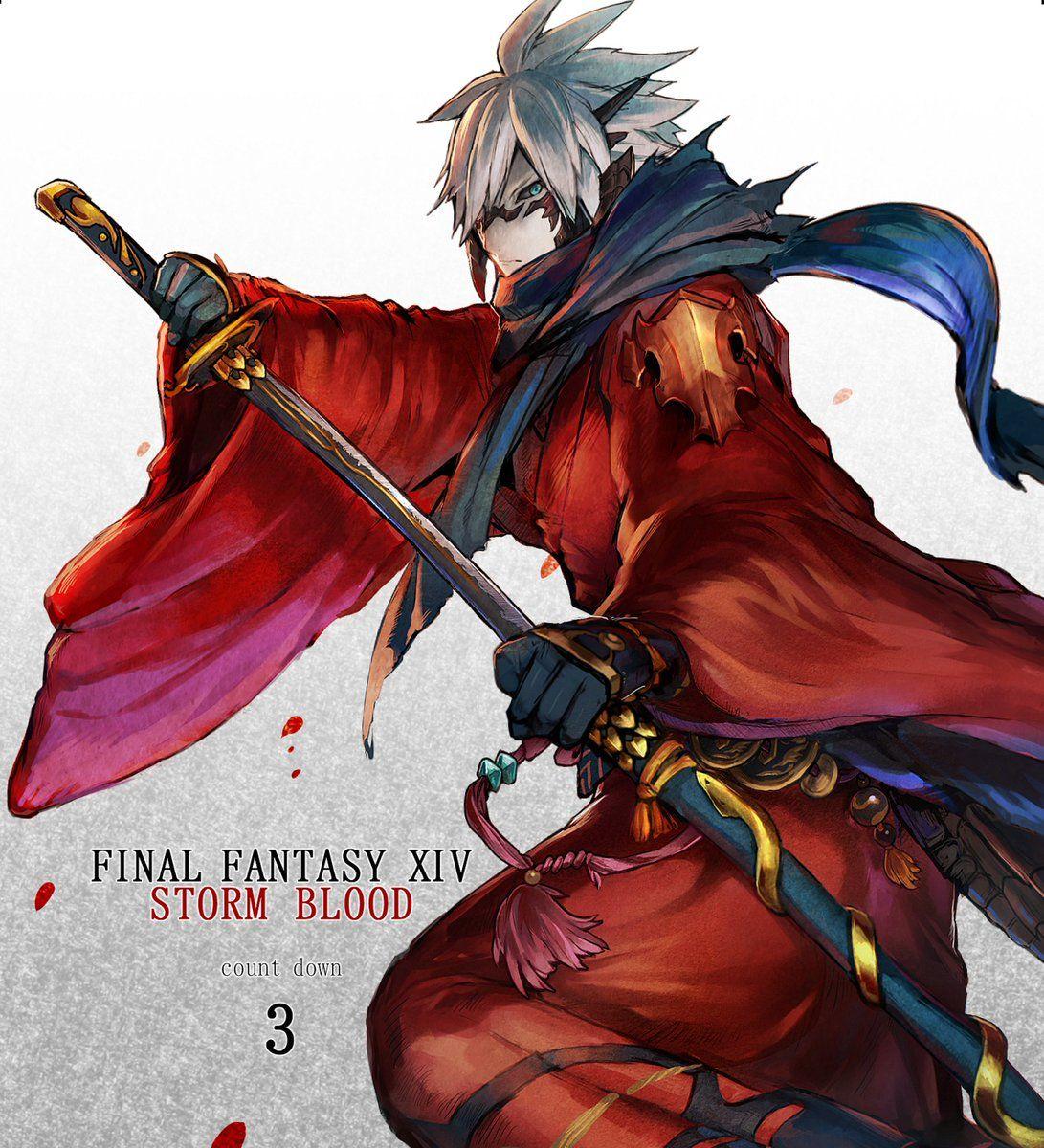 ☪森ノ宮 朧☪ on   Fandom   Final fantasy characters
