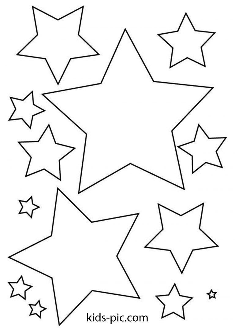 Шаблоны Звезд Разных Размеров Для Вырезания Из Бумаги -6140