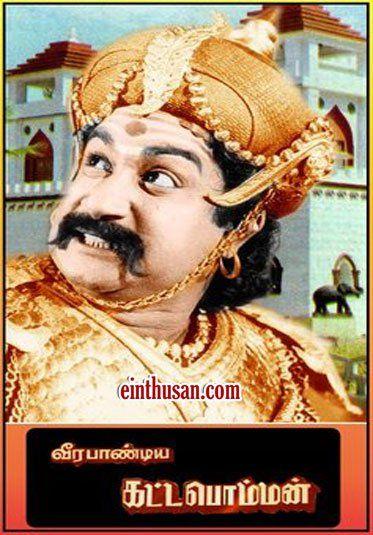 Veerapandiya Kattabomman Tamil Movie Online Hd Dvd Tamil Movies Online Tamil Movies Movies