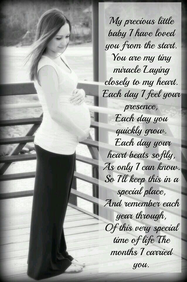 Special words for my unborn son. Can't wait to hold you in ...