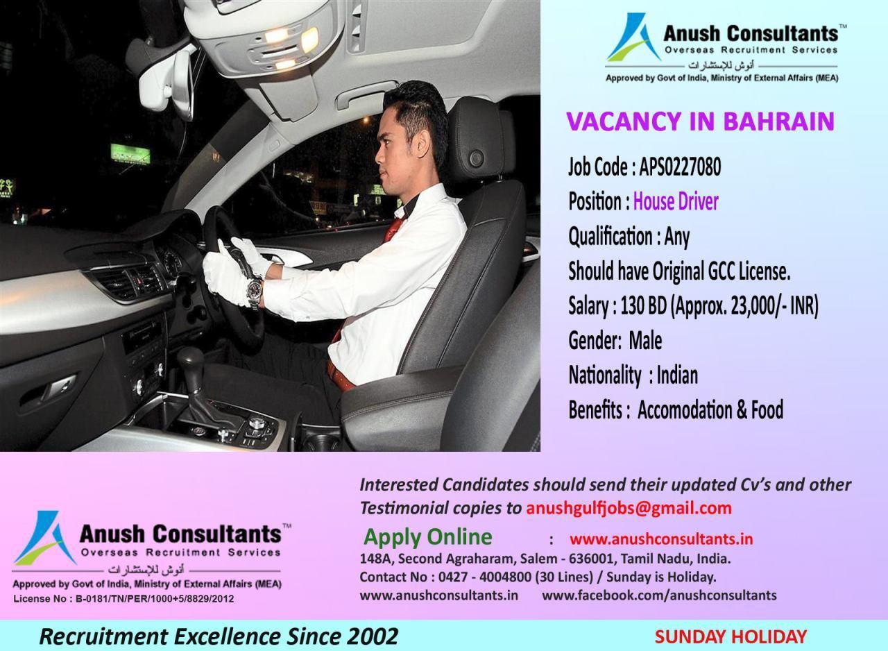 Pin by Anush Consultants on Overseas Jobs | Overseas jobs