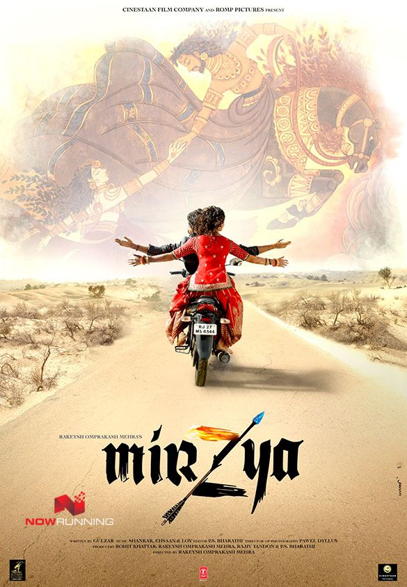 Free Download Bengali Movie Mirzya Free