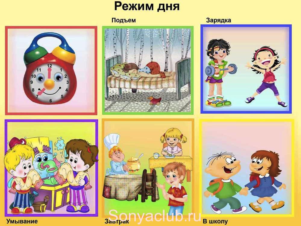 домашние дела для детей в картинках: 14 тыс изображений ...
