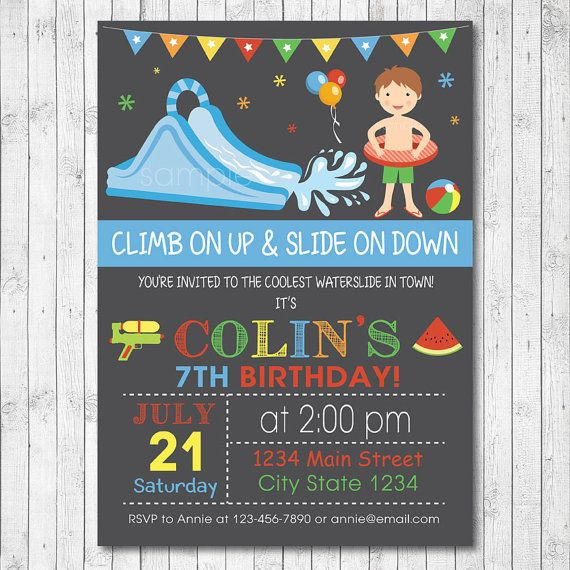 Water Slide Birthday Invitation Water Slide Invite Pool Invitation