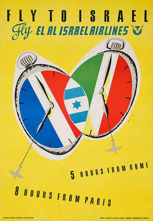 Fly To Israel   The Palestine Poster Project Archives