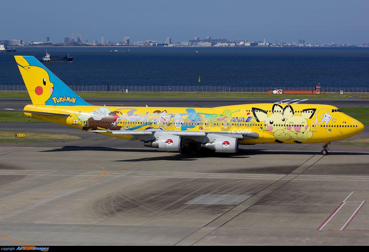 Boeing 747-481D - Gotta catch 'em all!