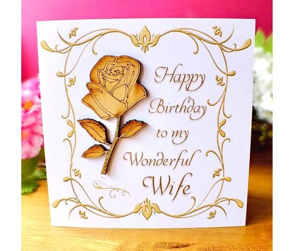 Luxury Birthday Card For Wife Handmade With Wooden Rose Etsy Luxury Birthday Cards Anniversary Cards Handmade 40th Birthday Cards