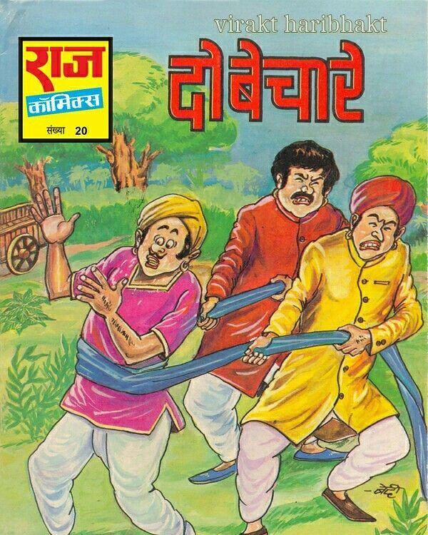 savita bhabhi pornó képregény hindi