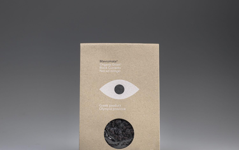 Mavromata: Organic dried black currants